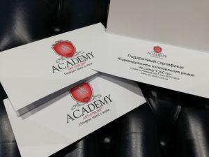 Подарочный сертификат на ремень от Academy
