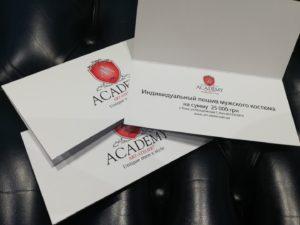 Подарочный сертификат на костюм от Academy